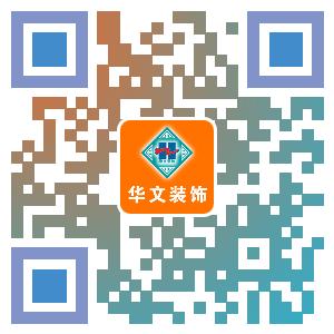 爱游戏网站地址装饰官网官方二微码