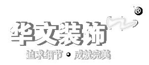 爱游戏网站地址装饰官网